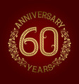 golden emblem of sixtieth anniversary vector image vector image