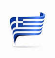 greek flag map pointer layout vector image