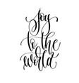 joy to the word - hand lettering inscription text vector image vector image
