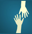 to give a helping hand vector image vector image