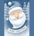 christmas greeting vector image vector image