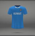 football kit of kuwait vector image vector image