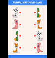 matching halves game with farm animal characters vector image