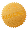 golden please consult award stamp vector image vector image