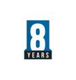 8 years anniversary icon birthday logo vector image