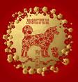 chinese new year emblem 2018 year dog vector image vector image