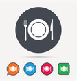 dish fork and knife icons cutlery sign vector image vector image