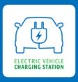 electric vehicle charging station symbol vector image vector image