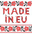 Made in EU vector image vector image
