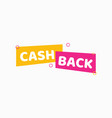 cash back label template design vector image vector image