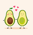 cute avocado avocado love 2 vector image