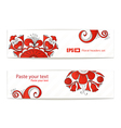 Floral ornament banners vector image vector image