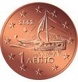 Greek money bronze coin one euro cent