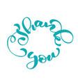 thank you handwritten inscription in a circle vector image vector image