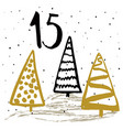 advent calendar or cards vector image vector image