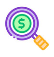 dollar sign in magnifier glass center icon vector image
