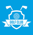 golf club emblem icon white vector image