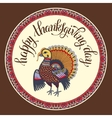 Happy Thanksgiving Day decorative greeting card vector image