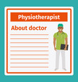 medical notes about physiotherapist vector image