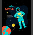 outer space - colorful flat design style vector image vector image