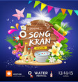 songkran festival thailand summer poster design vector image