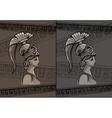 Athena drawing set vector image