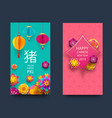 2019 happy new year vertical banners with 2019 vector image