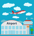 airport icon vector image vector image