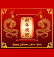 chinese new year festive card with scroll and gold vector image vector image
