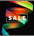 sale banner special message decoration for vector image vector image