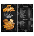 baker shop menu chalkboard bread pastry food vector image