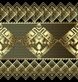 lace textured gold 3d greek seamless border vector image vector image