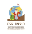 time for passover vacation in Hebrew moses with vector image vector image