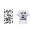 captain sailor t-shirt print mockup sailing team vector image vector image