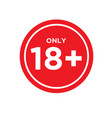 only 18 logo designs icons vector image