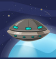 ufo spaceship cartoon style background space vector image vector image