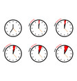 clock set isolated on white background - one two vector image vector image