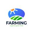 farm logo template meadow silhouette land vector image vector image