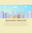 real estate building project flat webpage vector image
