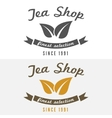 Set of vintage labels emblems and logo templates vector image vector image
