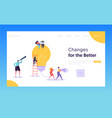 teamwork brainstorming idea concept landing page vector image