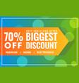 biggest sale discount banner deisgn template vector image vector image