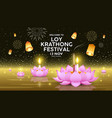 loy krathong festival in thailand banners golden vector image