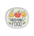 organic food logo template label for healthy food vector image vector image