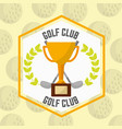 trophy award win golf club badge vector image