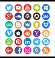 set of colored icons of social networks web vector image