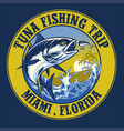 shirt design tuna fishing vector image vector image