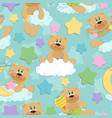 Seamless background for babies vector image