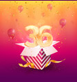 36 th years anniversary design element vector image vector image