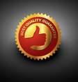 best choise label vector image vector image